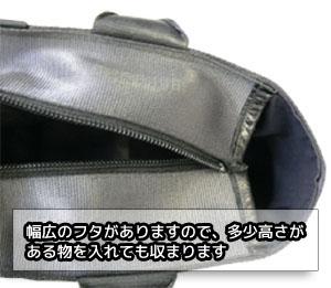 ミズトート☆リベルトシリーズ